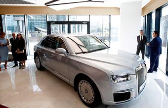 Машина «как у президента». Сколько стоит Aurus и когда он поступит в продажу?