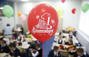 Вместо покупки 30 букетов учителю на 1 сентября можно помочь неизлечимо больным детям