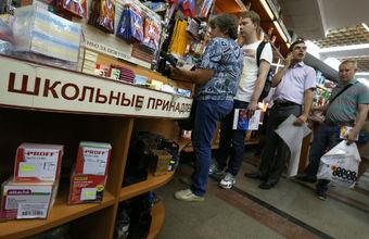Ажиотаж в торговых центрах Москвы — на носу 1 сентября