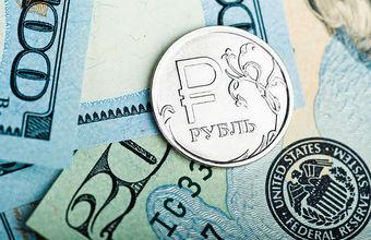 Влияние торговой войны: рубль будет снижаться?