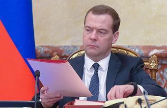 Нормативные акты СССР и РСФСР попали под «регуляторную гильотину»