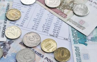 Где в России на оплату жилищно-коммунальных услуг тратят больше всего?