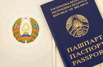 Белоруссия и Евросоюз упростят визовый режим
