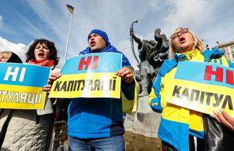 «Нет капитуляции!» На Майдане активисты протестуют против принятия «формулы Штайнмайера»