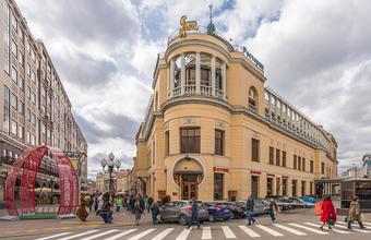 Знаменитый московский ресторан «Прага» получит новую жизнь