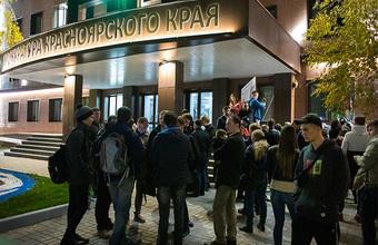 Жители Красноярска вышли на народный сход из-за циничного убийства