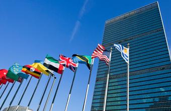 В ООН — финансовая дыра. Грозит ли это существованию самой организации?
