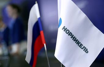 Семь российских компаний вошли в мировой рейтинг лучших работодателей по версии Forbes