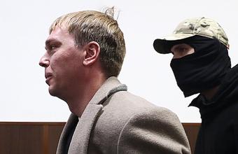 Следственный комитет засекретил все дело о наркотиках, по которому проходил Иван Голунов