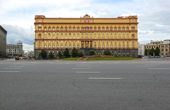 «Коммерсантъ»: ФСБ увидела риски в создании цифровых профилей россиян