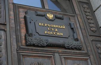 В Госдуму внесли законопроект о спецдекларациях