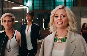 Гимн феминизма от Голливуда: в прокат вышел фильм «Ангелы Чарли»