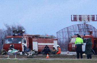 Пилоты разбившегося в Казани Boeing летали без документов и подготовки