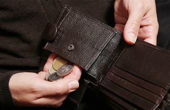 Монеты в 50 рублей могут снова начать выпускать?