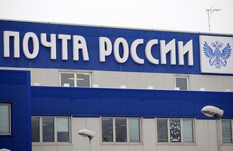 Десять богатейших российских компаний