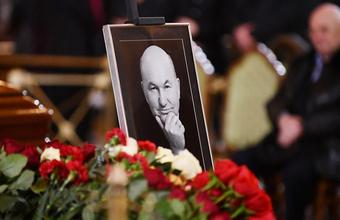 Прощание с Юрием Лужковым