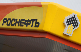 Высокооктановый бензин стандарта «Евро-6» добрался до Москвы