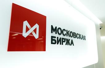 Индекс Мосбиржи показал новый исторический максимум. Во что лучше вкладываться?