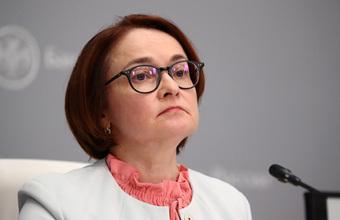 «Прошедший год был достаточно успешным для председателя Банка России»