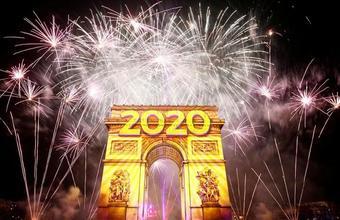 Новый год, новое десятилетие!