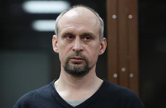 Предложение «сжечь» судью по делу Устинова обошлось жителю Удмуртии в 160 тысяч рублей