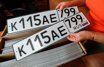 «Сумма в 500 рублей серьезным доходом не видится». Почему автодилеры не предлагают услугу оформления номеров?