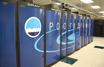 Суперкомпьютер Росгидромета устарел для прогнозов изменения климата