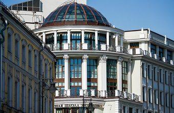 В Вышке объяснили запрет студентам и сотрудникам делать публичные заявления от лица вуза