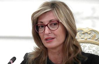 В Болгарии заподозрили в шпионаже двух российских дипломатов