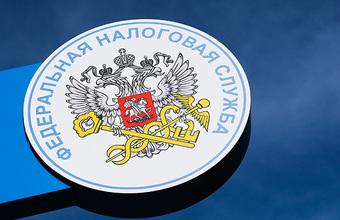 ФНС начала штрафовать банки за отказ блокировать личные счета индивидуальных предпринимателей