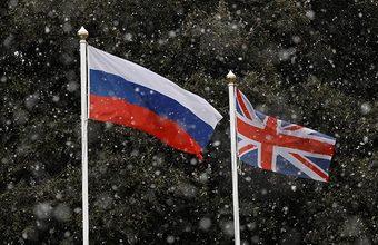 Великобритания снимет часть торговых ограничений в отношении России и других стран