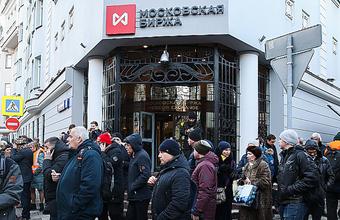 Российский рынок акций просел вслед за миром на негативных новостях по коронавирусу