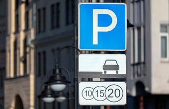 Есть ли москвичи, которые поддержали расширение зон платной парковки?