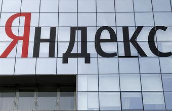 «Яндекс» запустит сервис для непрофессиональных инвесторов?