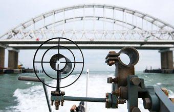 Арбитраж Гааги признал свое право рассматривать иск Украины против России