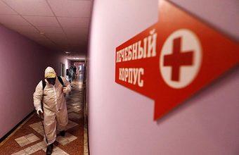 Статистика заболеваний коронавирусом в России. Насколько полны данные?
