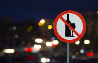 Коронавирус и ЗОЖ. Не останутся ли россияне на время пандемии без алкоголя и сигарет?