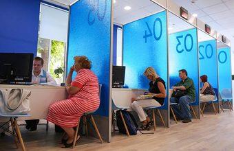 Как в Москве получить пособие по безработице?