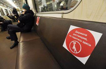 Глава Мосгордумы призвал москвичей держать дистанцию и не собираться более чем по двое