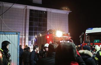 СКР назвал приоритетную версию пожара в московском доме престарелых