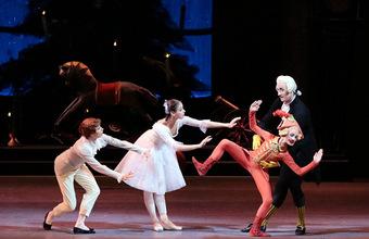 Афиша нерабочего дня: «Щелкунчик» в Большом театре онлайн, юбилей «Арии» и «Топливо» с Никитой Кукушкиным