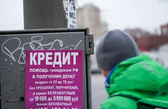 «Спрос действительно вырос». Россияне стали чаще обращаться за микрозаймами в МФО