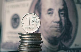 Минэкономики прогнозирует рост курса доллара до 75-76 рублей к концу года