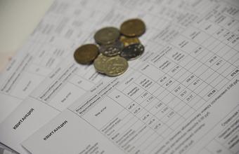 Минэнерго предлагает сократить срок моратория на пени за неуплату услуг ЖКХ