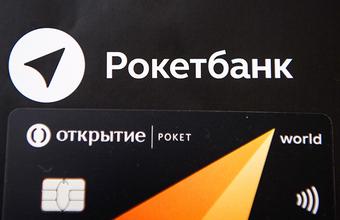 «Я хочу забрать свои деньги и закрыть счет». Держатели карт Рокетбанка жалуются на проблемы