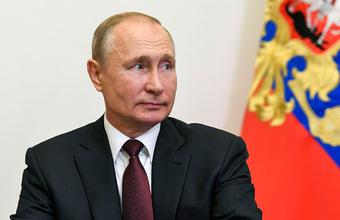 Путин поддержал решение «Норникеля» оплатить возмещение ущерба от ЧП в Норильске
