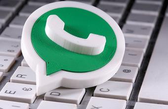 Электронные платежи — теперь и в WhatsApp