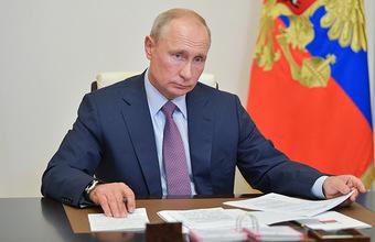 Владимир Путин подписал указ о внесении поправок в Конституцию РФ