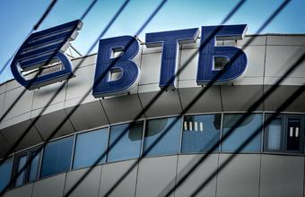 ВТБ устранил проблему с ошибочными сообщениями о транзакциях