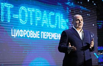 О чем говорили на встрече IT-бизнесменов с Михаилом Мишустиным в Татарстане?